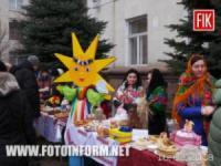 У Кропивницькому завтра святкуватимуть Масляну
