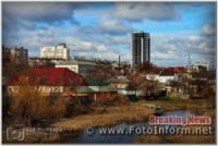 Кропивницкий: первые весенние выходные в городе