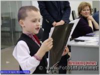 У Кропивницькому відбувся перший відкритий захист бізнес-проектів
