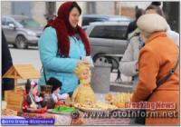 Свято млинців у Кропивницькому