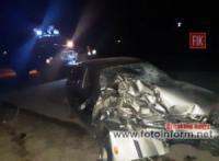На Кіровоградщині внаслідок ДТП перекинувся автомобіль,  водій загинув