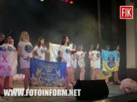 Стала відома переможниця конкурсу «Міс Принцеса Кіровоградщини 2019»