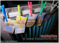 У Кропивницькому вартість за опалення перевищує середньоукраїнський показник