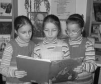У Кропивницькому бібліотекарі провели День генія
