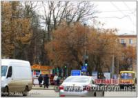 У Кропивницькому завтра в центрі міста відбудеться акція