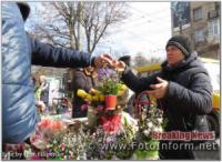Кропивничани готуються до свята 8 березня