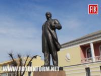 У Кропивницькому відзначили день народження Тараса Шевченка