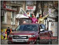 В Кропивницком впервые состоялся женский автопробег