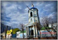 Сьогодні у Кропивницькому мешканці міста просять пробачення