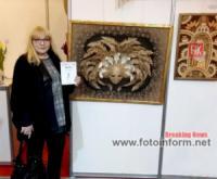 Майстриню із Кропивницького відзначили на Міжнародній виставці творчості