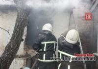 На Кіровоградщині за добу вогнеборці здолали дві пожежі різного характеру