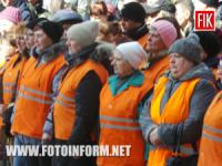 Кропивницький: біля міськради вшановують працівників комунальних підприємств