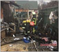 На Кіровоградщині у житловому секторі ліквідовано два займання