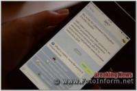 Міграційна служба запустила чат-бот,  який підкаже як оформити біометричний документ