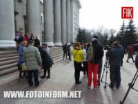 У Кропивницькому містяни вийшли на підтримку військовополонених