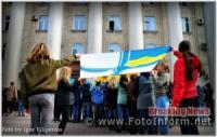 Кропивницький: у центрі міста утворили символічний жовто-блакитний кораблик