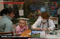 Як записатися в поліклініки Кропивницького: онлайн та телефоном