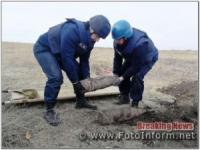 На Кіровоградщині саперами знищено 2 боєприпаси часів Другої світової війни