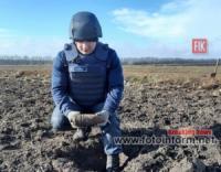 На Кіровоградщині сапери знищили 2 артилерійські снаряди Другої світової війни