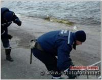 Кіровоградщина: на Кременчуцькому водосховищі знайшли тіло загиблого чоловіка