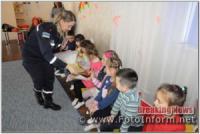Кропивницький: до вихованців дитячого садочка завітали рятувальники