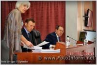 П' ятнадцята сесія міської ради Кропивницького у фотографіях