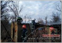 У Кропивницькому приборкали 3 пожежі різного характеру