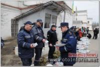 У Кропивницькому рятувальники отримали спеціальне повідомлення