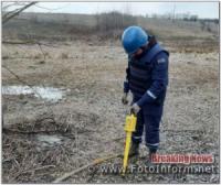 На Кіровоградщині сапери знищили 21 одиницю боєприпасів часів Другої світової війни