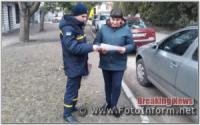 На Кіровоградщині у селищі Вільшанка відбувся рейд