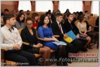 У Кропивницькому розпочався фінал конкурсу «Міс освітянка та Містер освітянин - 2019»