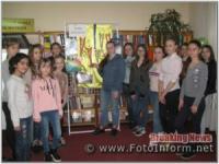 У Кропивницькому продовжується тиждень дитячого читання