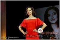 Кропивничанка будет участвовать в кастинге Всеукраинского конкурса «Мисс Украина»