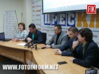 Підсумки виборчого марафону у Кропивницькому