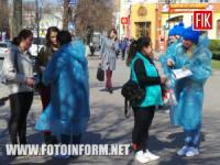 Кропивницький: у центрі міста проходить загальноміський флешмоб