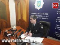 Керівник Нацполіції в Кіровоградській області зустрівся із журналістами