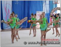 У Кропивницькому проходить ХІV літня Універсіада України з художньої гімнастики