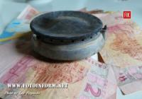 На Кіровоградщині знизили на 17 копійок ціну на газ