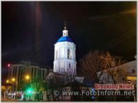 Вечерние огни Кропивницкого в фотографиях
