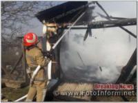 На Кіровоградщині у житловому секторі виникло 7 пожеж