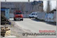 У Кропивницькому відбулися тактичні навчання рятувальників