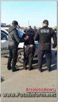 На Кіровоградщині сержант поліції вимагав хабара