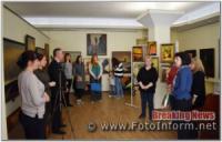 У Кропивницькому відкрилася виставка «Яскраві миті Катерини Мацієвської»