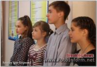 Кропивницький: рятувальники відзначали сміливих школярів нагородами