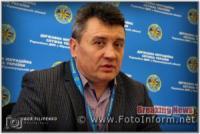 У Кропивницькому відбувся брифінг начальника міграційної служби