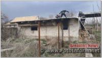 На Кіровоградщині бійці ДСНС ліквідували 4 пожежі