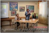 Кропивницкий: Николай Цуканов представил новый проект в галерее