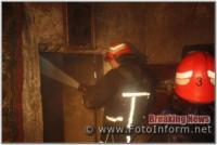 У Кропивницькому ліквідували 2 пожежі