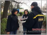 На Кіровоградщині мешканців застерегли від нехтування правилами пожежної безпеки