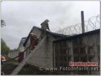 На Кіровоградщині вогнеборці ліквідували три займання різного характеру
